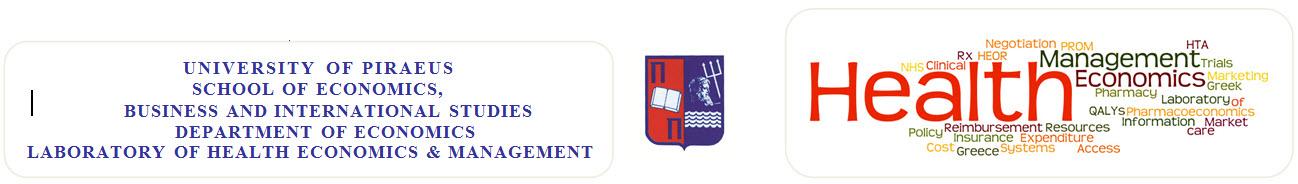 Έναρξη λειτουργίας Εργαστηρίου Οικονομικών και Διοίκησης της Υγείας του Πανεπιστημίου Πειραιώς